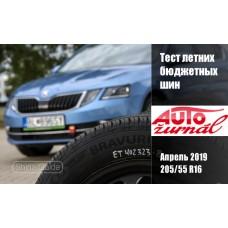 Autozurnal/Autoklub CR 2019: Тест летних бюджетных шин размера 205/55 R16