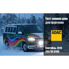 ADAC 2019: Тест зимних шин 205/65 R16C для микроавтобусов