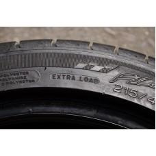 Что значит маркировка XL на шинах?
